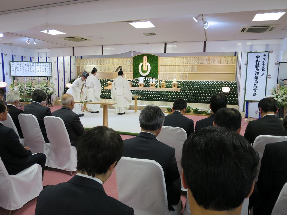 物故馬慰霊祭   ニュース&トピックス   一般社団法人中山馬主協会