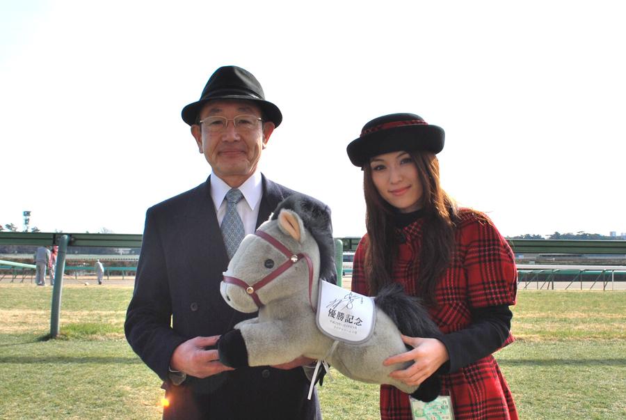2011年1回中山 | 愛馬の記録 | ...